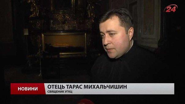 У християн візантійського обряду розпочався суворий піст
