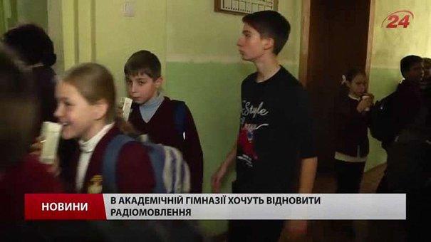 Львівська міська рада реалізує учнівські проекти