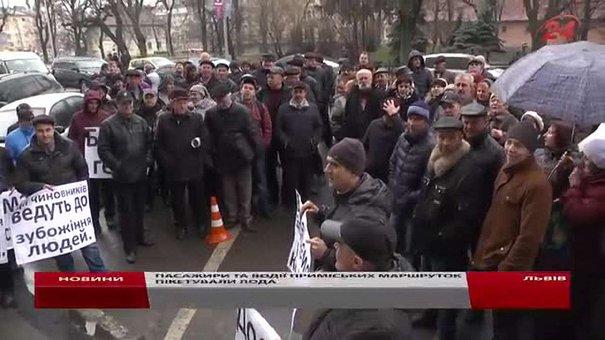 Через пікет у Львові не курсують шість трамвайних маршрутів