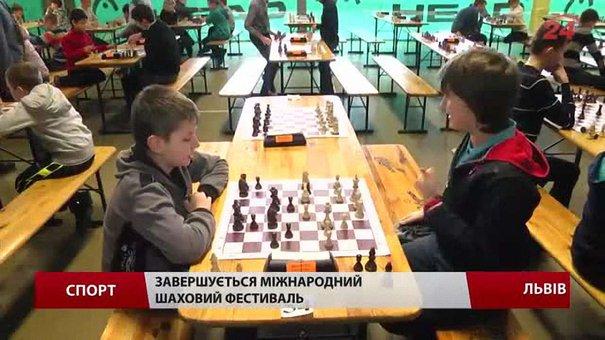 У Львові завершується наймасштабніша шахова подія року
