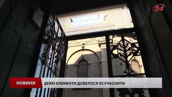 У Львові відреставрували брами в колишньому товаристві «Дністер»