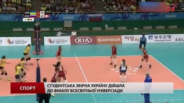 На жіночий турнір з волейболу до Львова з'їхались команди з усієї України