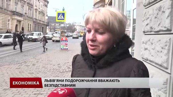 Підвищення квартплати львів'яни вважають безпідставним