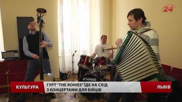 Заньківчанський гурт «Роги» знову їде в зону бойових дій з концертами