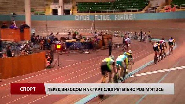 У Львові налягли на педалі велосипедисти з усієї України