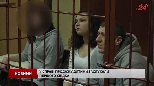 Свідок на суді у Львові впізнала обвинувачених у спробі незаконно вивезти дитину