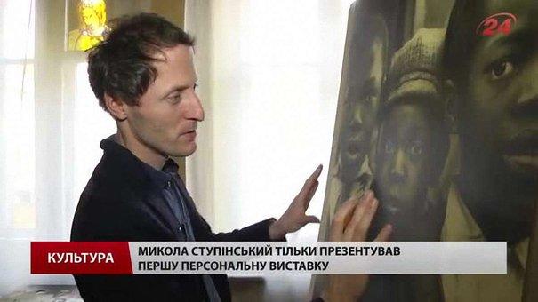Львівський митець створює метрові живописні рисунки лише олівцем