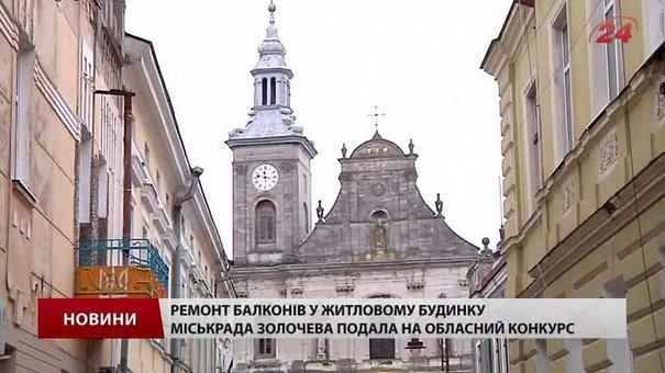 На конкурс мікропроектів райони Львівщини подали майже півтори тисячі проектів