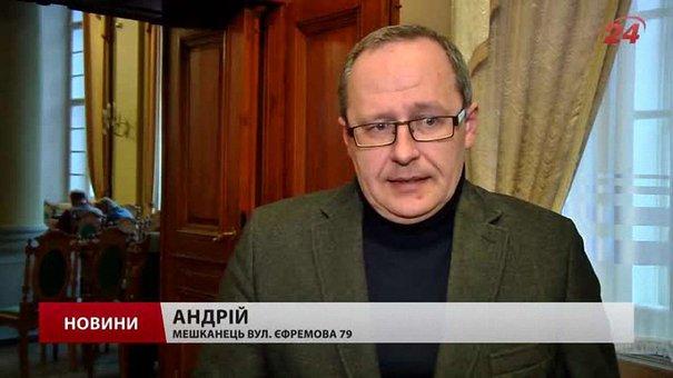 Мешканці вул. Єфремова у Львові категорично проти зведення багатоповерхівки