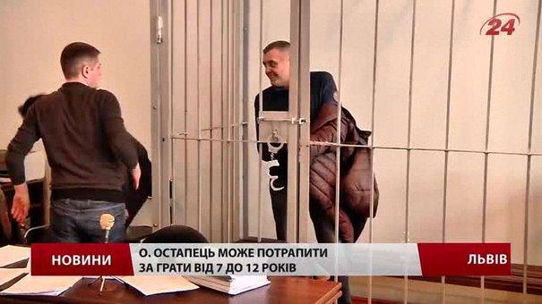 Екс-директору Львівського бронетанкового заводу продовжили час перебування під вартою