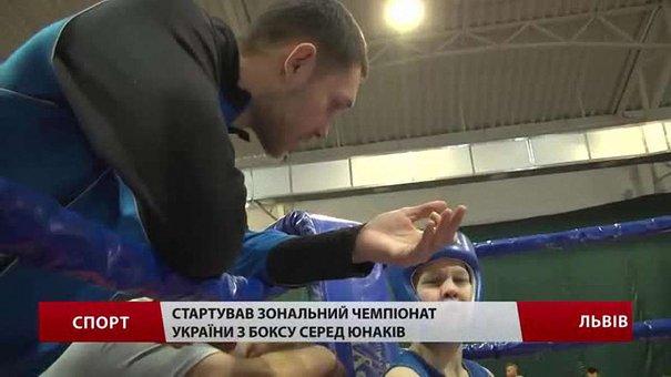 У Львові юнаки кулаками пробивають дорогу на національну першість