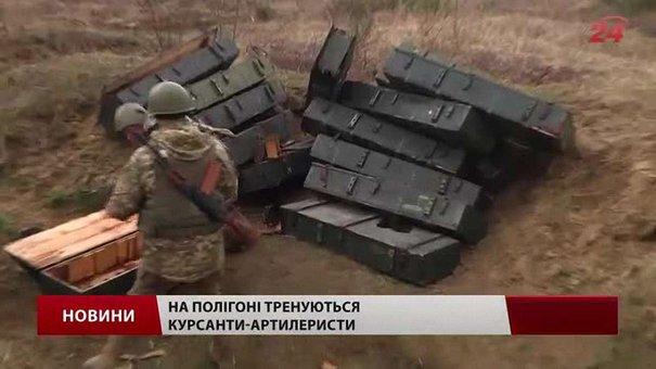 На Львівщині готують заміну для «богів війни»