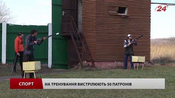 Найкращі «снайпери» Львівщини «битимуть» тарілки