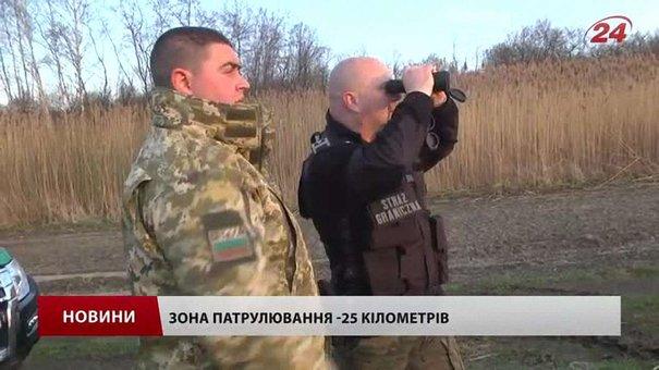 Українці і поляки спільно патрулюють кордон