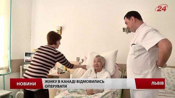 Львівські лікарі провели операцію, на яку не наважились канадські медики