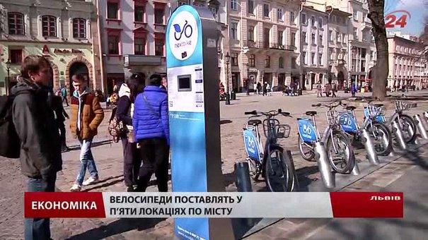 У Львові вже активно тестують прокат муніципальних велосипедів