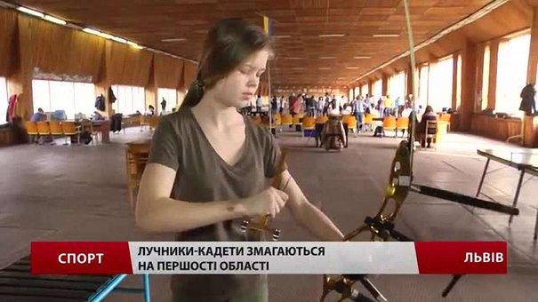 У Львові на лінію вогню вийшли понад півсотні лучників-кадетів