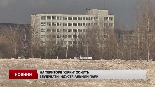 Райони Львівщини бунтують через несправедливий розподіл держкоштів