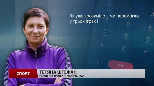 Львівська «Галичанка» обіграла головного конкурента за золото Суперліги