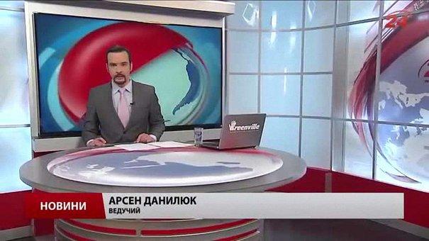 Головні новини Львова за 30 березня