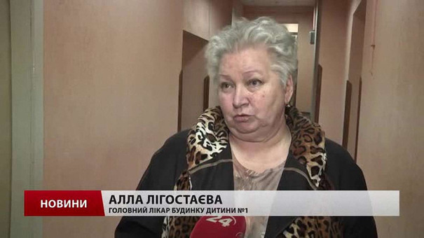 Немовля, яке намагались незаконно вивезти з України, перебуває у львівському дитбудинку