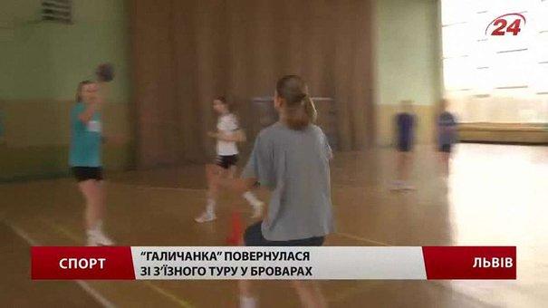 Львів'янки з «Галичанки» здобули перемогу над усіма суперниками