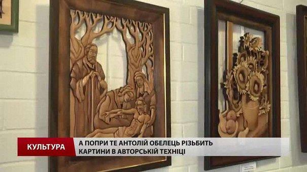 Реабілітація через творчість: учасник АТО відкрив у Львові персональну виставку
