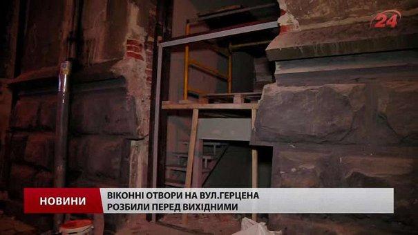 За самовільне перепланування історичної пам'ятки у Львові на власників готують позов