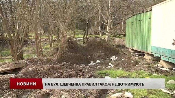 Будмайданчики у Львові інспектують на дотримання правил благоустрою