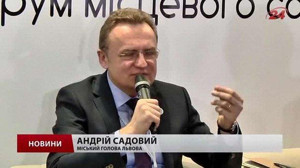 На Форумі у Львові українців закликали долучитись до написання Енциклопедії територій