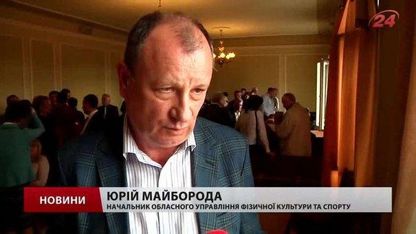 При обласному управлінні фізкультури та спорту у Львові створять громадську раду