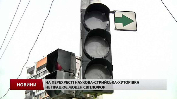 Невідомі викрали обладнання зі ще одного світлофора у Львові