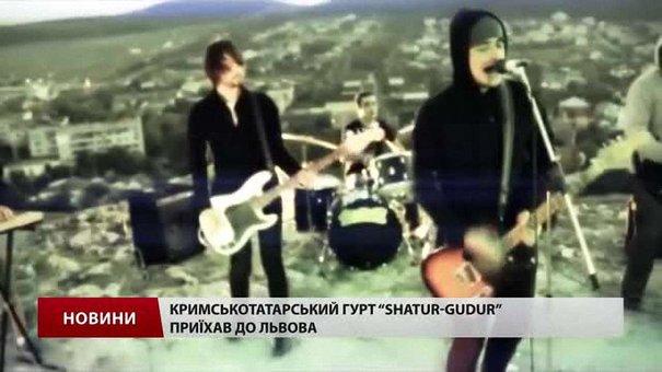Кримські панк-рокери представлять Україну у Вроцлаві