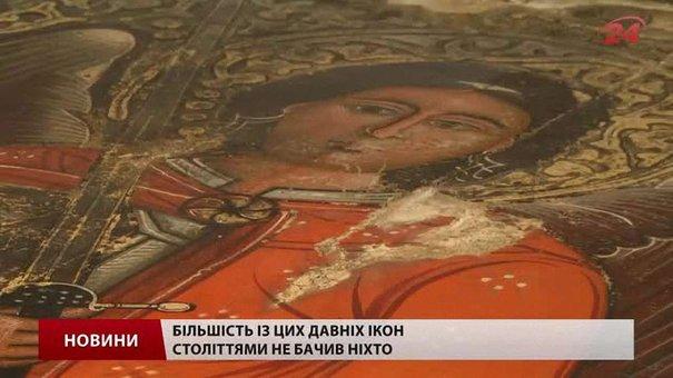 На День Львова вперше покажуть відреставровані найдавніші українські ікони
