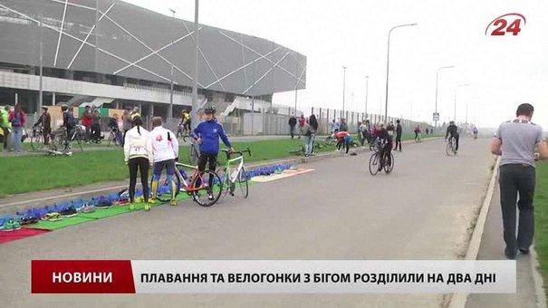 Українські триатлоністи відкрили сезон у Львові