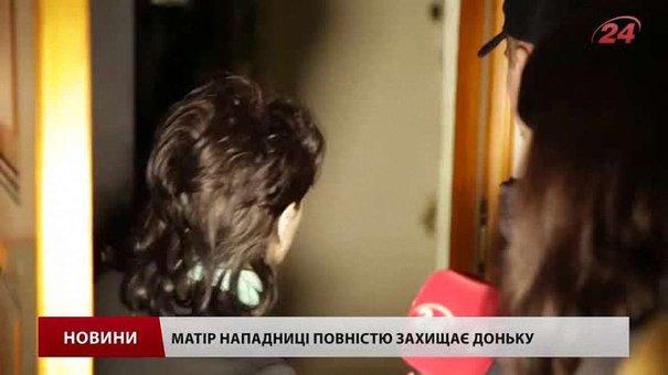 «Моя донька адекватна», – мати нападниці, яка у Львові палицею б'є дітей