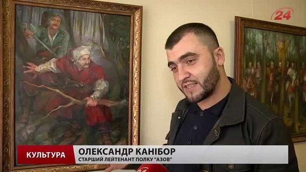 Боєць «Азову» Олександр Канібор у Львові вперше виставив свій живопис