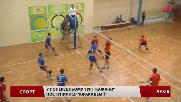 «Зробимо все, щоб не потрапити під «Локомотив», – львівські «Кажани»