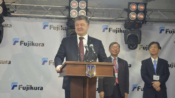 Порошенко офіційно відкрив завод «Фуджікура» на Львівщині