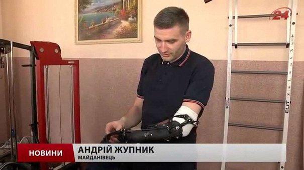 «Розумні» протези відтепер військові зможуть отримати в Україні