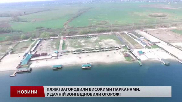 На озері Задорожньому на Львівщині знову з'явились паркани (аерозйомка)