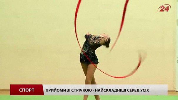 У Львові визначили найкращих гімнастів області