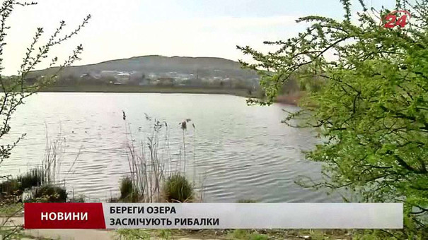 Громада Лисиничів на Львівщині вимагає повернути селу озеро