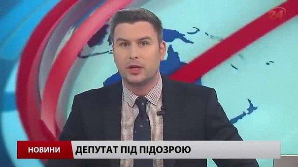 Головні новини Львова за 15 квітня