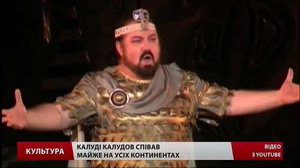 Зірка світової оперної сцени гастролює у Львові