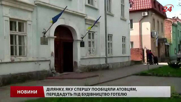 Депутата-хабарника Городоцької міськради взяли під варту