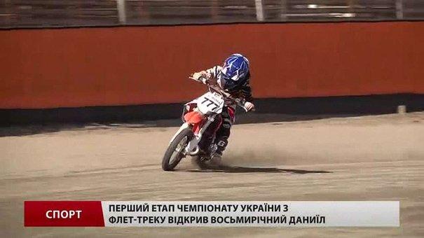 До Львова з'їхались найкращі мотогонщики країни