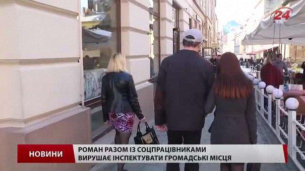 У Львові  перевіряють, наскільки заклади дружні до неповносправних