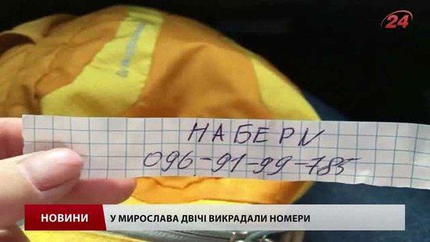 У Львові спіймали рецидивіста під час крадіжки номерних знаків