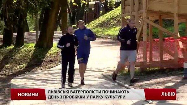 До чемпіонату України львівські ватерполісти готуватимуться на турнірі у Польщі